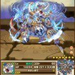 雲の聖獣アイラーヴァタの評価:周囲8マスへの攻撃力65倍防護貫通ダメージ!