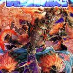 業炎帝神・祝融の評価:【覚醒】高回転かつ超威力のダメージ&誘爆スキル