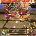 ガンホーコラボマップにてアテナ=ヘリオス、ケリ姫&悪魔使い、ガンホーソウルをGET!