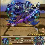 恋泥棒・アルセーヌの評価:30コンボ以上なら攻撃力27倍の超威力が実現!