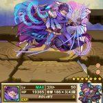 魔法騎士マラジジの評価:広範囲への攻撃10倍×3~9回ランダム連続オートダメージ