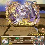 白苑の魔女ファレリーナの評価:自身の攻撃力を倍化してから味方に突撃させるスキル
