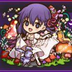 【アンケート】悪夢・間桐桜[HF]は交換しますか?
