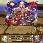 観月姫オルトリンデの評価:攻撃力を5倍にしつつ十字列の敵に100倍の物理ダメージ!