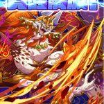 奉焔猫鬼・マドウクシャの評価:【覚醒】前後2種類の攻撃アップ効果とブロック付与&アイテム強化で徹底支援!