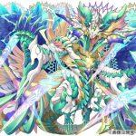 覚醒変身後 真龍デルフィニウムのステータス・スキルが公開!山盛り強いぞッ!