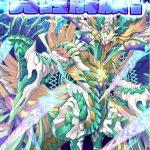 真龍デルフィニウムの評価:【覚醒】新特性 攻撃回数増加と3回追尾する高威力の防護貫通ダメージ!