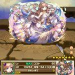 小鳥姫グィネヴィアの評価:自身除く味方1体を移動可能&攻撃力10倍で反撃&防御力が500上昇