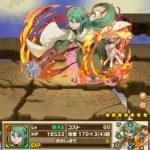 『九魔姫』リヴェリアの評価