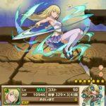 休装『剣姫』アイズ・ヴァレンシュタインの評価:速攻で物理オートダメージ&HPの回復