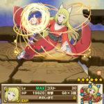 麗しき狐人サンジョウノ・春姫の評価:前1マスの味方を回復しながら攻撃・防御面を10ターンサポート!
