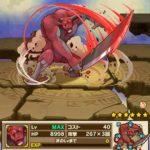 片角の怪物ミノタウロスの評価:攻撃・防御性能をアップしつつ回復もできるスキル
