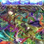 天爛薙姫サツキの評価:【覚醒】広範囲の味方の攻撃・回復面をサポートできる高回転スキル