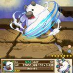 凍結魔獣YUKIOの評価:十字列への40倍ダメージ連鎖追撃と2ndで攻撃7倍!