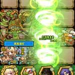 今更ながらエラの谷【冥】戦場の巨人をノーコン撃破!