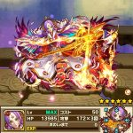 甦炎の姫神イシュムの評価:ノックバックとダメージ&トラップ設置に回復も