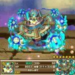 雷神の壺ポルアロックは貴重なアシストタイプのエンハンススキル持ち!