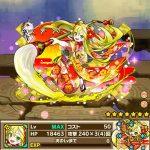 謹賀新姫フラマの評価:高回転反撃スキルと同時攻撃倍率も持つカウンターリーダー