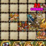 ゼヴァース率いるアタック4体編成でブルグント戦記【神】竜殺しの戦士を攻略!