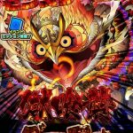 3月1日16時からモンスター討伐 獄喰襲 グーフォ登場!