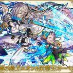 至誠の騎士ユオン&妖精王オーベロンの評価:広範囲の味方のHP3倍&条件を満たせば攻撃力25倍に!