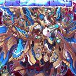 現界の聖母プラタナスの評価:【覚醒】2ターンチャージで自身より下方全ての敵に攻撃200倍ダメージ!