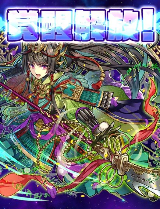 天爛薙姫サツキの評価