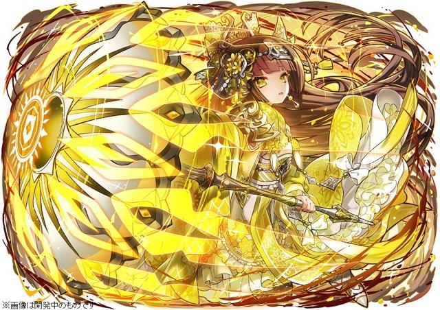 照星獣姫ロゼリの評価
