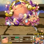 昏色の魔鰭ユーボの評価:広範囲の敵に攻撃30倍の呪い付与&味方を回復