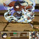 美姫ナーベの評価:2回制限ながら防護貫通で広範囲に誘爆するダメージスキル