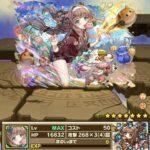 波乱のパン食い競走・桜姫の評価