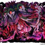 闇影の悪魔マイノグーラの評価【覚醒】